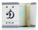 Кожаная обложка на паспорт Динамо Киев фото 1
