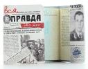 Кожаная обложка на паспорт Вся Правда обо мне фото 1