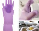Силиконовые перчатки для уборки и мытья посуды Magic Silicone Gloves Сиреневые фото 1
