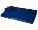 Матрас велюровый с подушками фото 2, купить, цена, отзывы