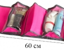 Косметичка-трансфор со съемными элементами фото 8
