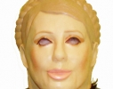 Карнавальная маска резиновая Украинка фото