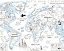 Обои-раскраски Карта Мира с животными 60х100см фото