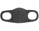 Трехслойная защитная маска многоразовая темно-серая фото 1