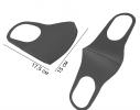 Трехслойная защитная маска многоразовая темно-серая фото 3