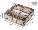 Коробочка для белья на 7 секций Молочный Шоколад фото 2