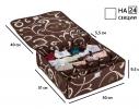 Коробочка на 24 секции c крышкой Горячий Шоколад фото 2