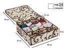 Коробочка на 24 секции c крышкой Молочный Шоколад фото 5