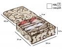 Коробочка на 7 секций с крышкой Молочный Шоколад фото 7