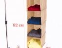 Подвесная полка-органайзер для вещей с ящиком M фото 3