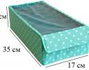 Комплект органайзеров для белья с крышкой Мохито 3 шт фото 5