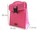 Термосумка для обеда с двумя судочками в комплекте по 0.3 и 0.7 л Розовая фото 1