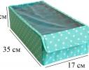 Органайзер для шарфиков/колгот 7 отделений с крышкой фото 2