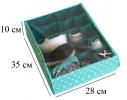 Комбо органайзер для белья с крышкой фото 1