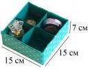 Набор органайзеров для косметики 2 шт фото 4