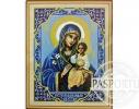 Набор для вышивки картины Икона 47х38см фото