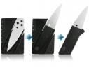 Нож - кредитка Сard Sharp фото 1