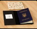 Кожаная обложка на паспорт Графит фото 1
