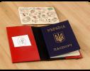 Кожаная обложка на паспорт Клубника фото 1