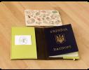 Кожаная обложка на паспорт Орех - Лайм фото 1