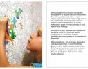 Обои-раскраски для детей Котики 60х60см фото 7