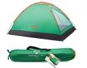 Палатка 2-х местная Monodome X2 Tent Pavillo by Bestway фото