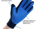 Перчатка для вычесывания шерсти животных True Touch (Тру Тач) левая рука фото 2
