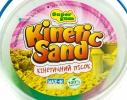 Кинетический песок 500 г Две формочки фото 2