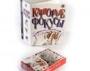 Детский набор фокусов Карточные фокусы фото 1, купить, цена, отзывы