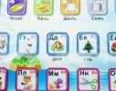 Большой детский обучающий планшет Y-Pad фото 2