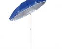 Пляжный зонт с наклоном 2.0 Umbrella Anti-UV синий фото 1