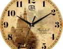 Часы настенные круглые Харьков фото