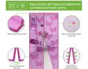 Дверная антимоскитная шторка на магнитах Розовый Ажур фото 2