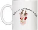 Чашка с свиньей Новый год часы двенадцать ХРЮ фото