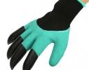 Садовые перчатки с пластиковыми наконечниками Garden gloves фото 1