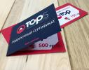 Подарочный сертификат на 500 грн. фото 1