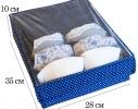 Комплект органайзеров для белья с крышками 4 шт Звездное небо фото 2