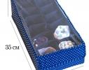 Комплект органайзеров для белья с крышками 4 шт Звездное небо фото 6