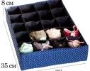 Комплект органайзеров для белья 3 шт Звездное небо фото 1