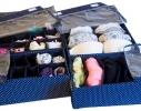 Комплект органайзеров для белья с крышками 4 шт Звездное небо фото