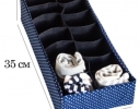 Органайзер для шарфиков/колгот с квадратными ячейками Звездное небо фото 1