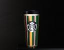 Термокружка в подарочной упаковке Полоски 474 мл Starbucks фото 1