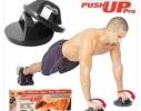 Тренажер для отжиманий Push Up Pro фото 1