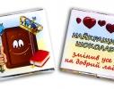 Шоколадный набор Патриотическая Украина фото 2