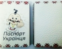 Кожаная обложка для автодокументов, ID-карты Украинец фото 1