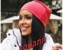 Женская шапка Fashion коралл