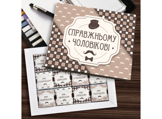Шоколадный набор Мужчине УКР фото 1