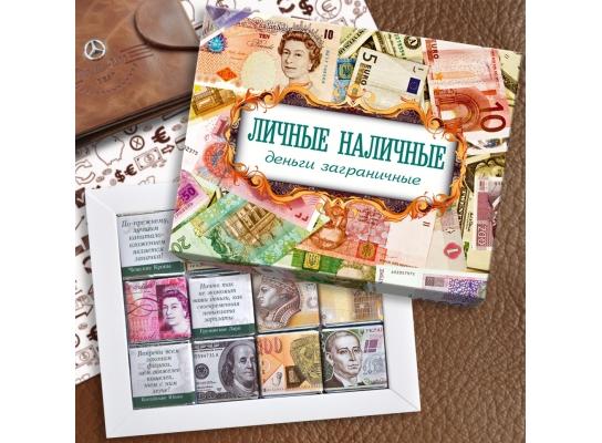 Шоколадный набор Личные наличные деньги заграничные фото 4