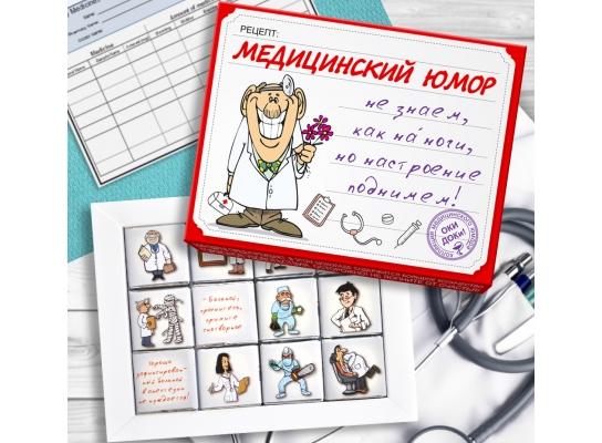 Шоколадный набор Медицинский Юмор фото 3
