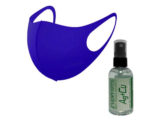 Набор Маска защитная ультрамарин + Антисептик EVERYSept фото 1